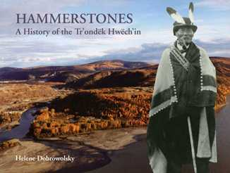 Hammerstones: A History of the Tr